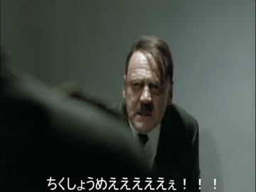 ナチスのホロコーストが無かった説があるけど無かったという説あるけど