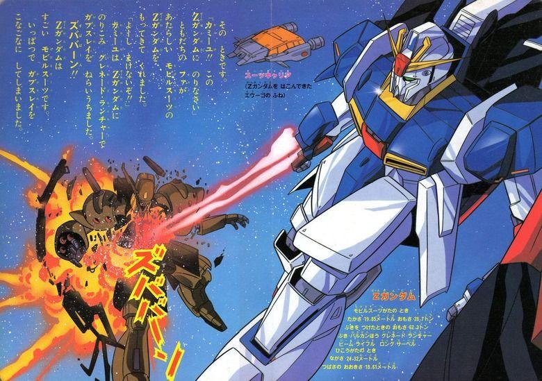【悲報】Zガンダムさん謎の武装を使用する