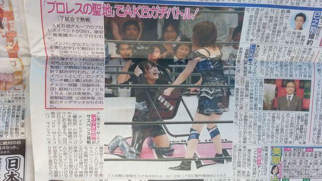 瀬津記者、AKB48運営に苦言。「最大の問題点はプロモーションです」