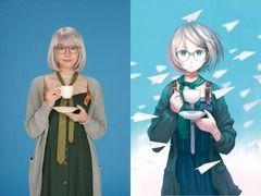 【画像】新垣結衣の白髪×メガネ姿wwwwww