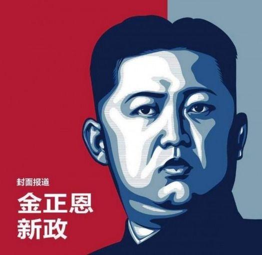 【緊急悲報】北朝鮮が保有する核兵器の数、あまりにも無慈悲過ぎるwwwwウッソだろwwwww