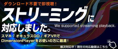 banner_720_300_streaming_2