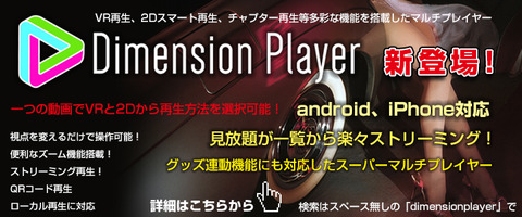 banner_720_300_dimension_20181101