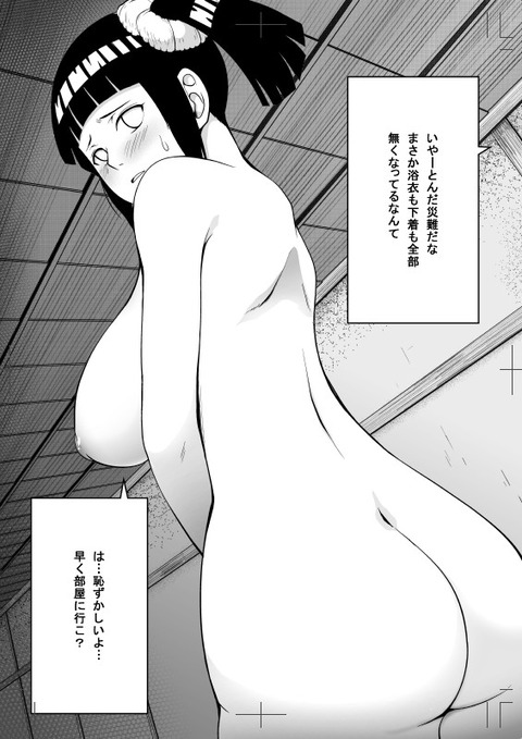 2回以上抜いたような乳の画像くれwwwwww3827