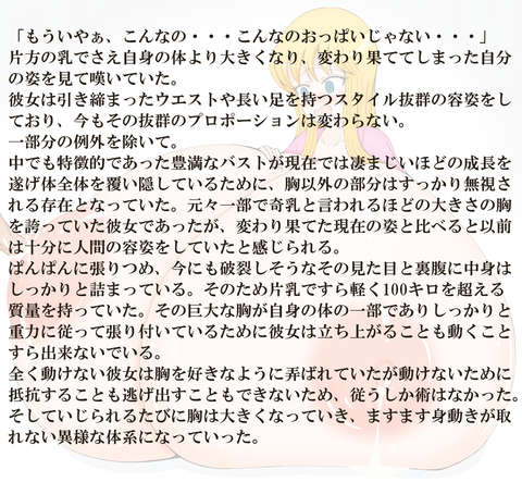 めちゃえろかわいい( ゚∀゚)o彡°おっぱい!おっぱい!の画像くれ(^ω^)7766