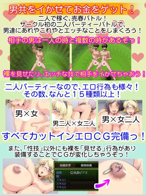【2次元エロ画像】 ロリ巨乳のエロ画像が欲しいですwwwwww1668