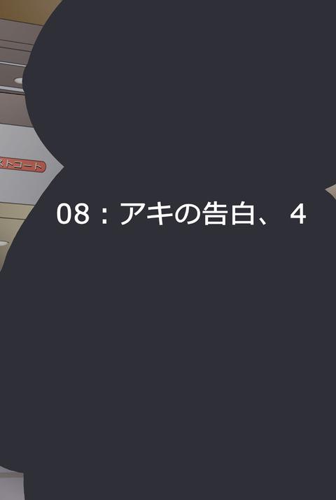 抜けるおぱいでヌこう(゚д゚)2379