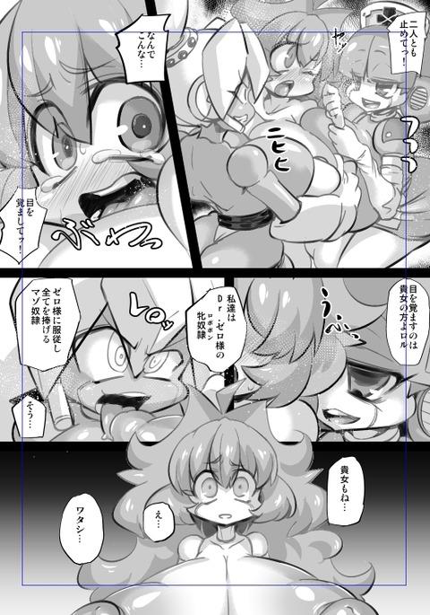 めちゃエロイ巨乳の画像貼ってく(´・ω・`)Part6453