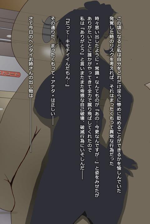 【2次元エロ画像】 デカ乳輪のエロ画像まとめ!!!Part7822