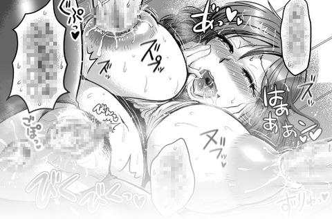 【虹エロ画像】 巨乳画像まとめその4547