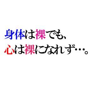 メチャしこなおっぱいの貼ってくれ(^ω^)6450