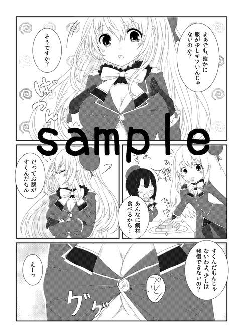 めちゃ抜いた( ゚∀゚)o彡°おっぱい!おっぱい!エロ画像が一番ヌける!(´・ω・`)5820