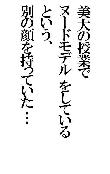 めちゃえっちなムチムチのエロ画像が欲しいです(^ω^)part7790