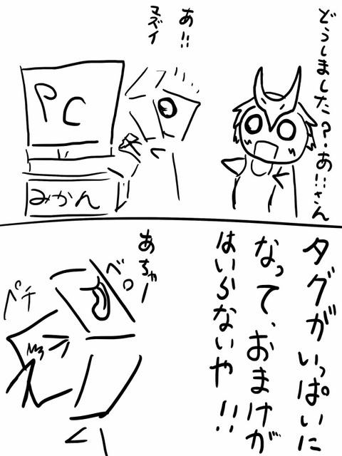 えろいパイパイの欲しいなぁ |ω・`)チラチラ(´・ω・`)part7788