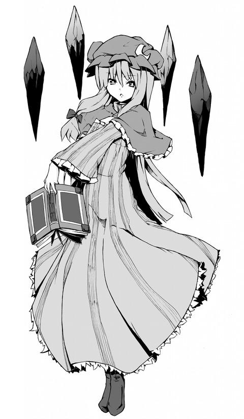 【虹エロ画像】 乳輪ください!5823