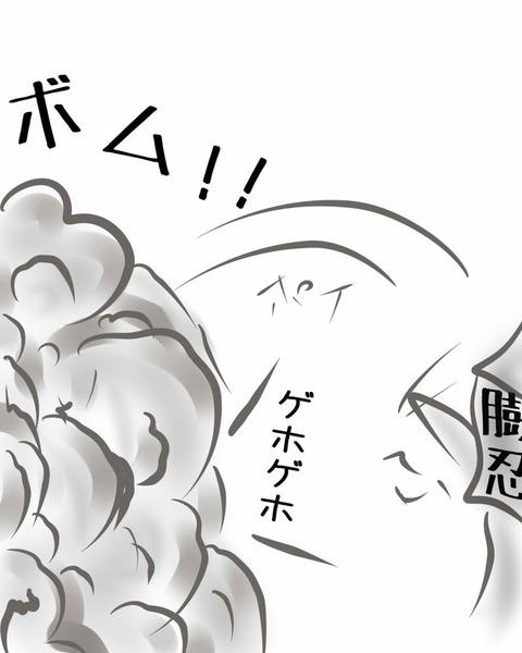 めちゃえっちなおっぱいpart7797