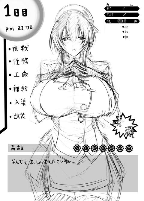 めちゃエロい牛乳エロ画像w5816