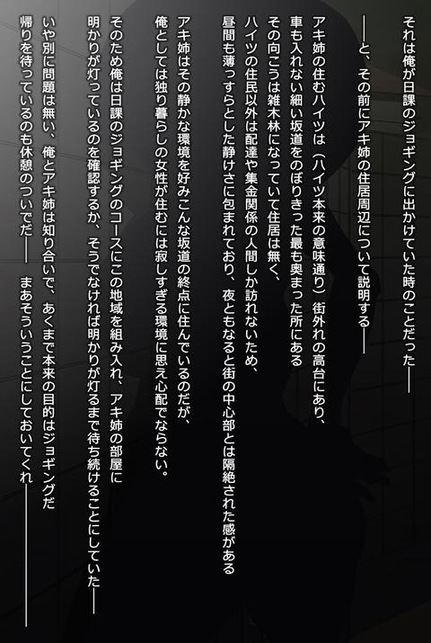 ヌいた( ゚∀゚)o彡°おっぱい!おっぱい!part3105