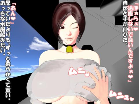 えろ可愛いロリ巨乳のエロ画像ください(゚д゚)その3818