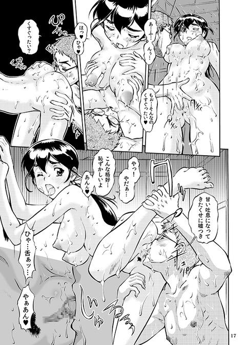 めちゃ抜いたムチムチ画像まとめ(^ω^)part3103