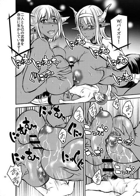 めちゃしこなロリ巨乳の画像くれ!!!7744
