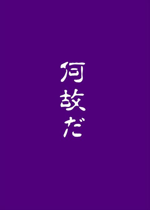 めちゃぬけた( ゚∀゚)o彡°おっぱい!おっぱい!画像って素晴らしいw7054