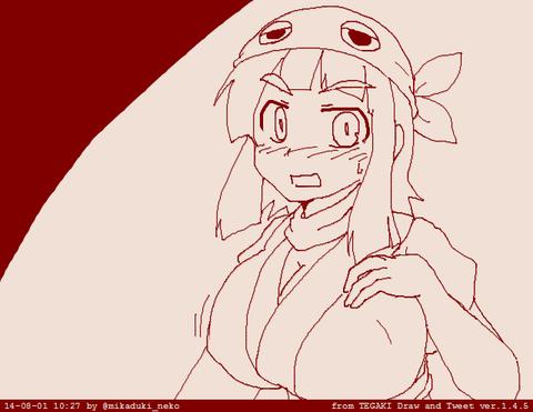【虹エロ画像】 オッパイの欲しいなぁ |ω・`)チラチラ(゚д゚)その973