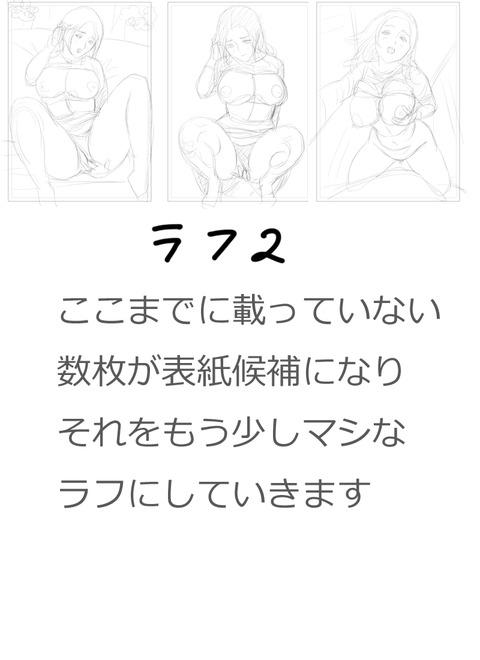 めちゃしこな巨乳の画像でヌいてもいいと思うんだ!!!!Part3816