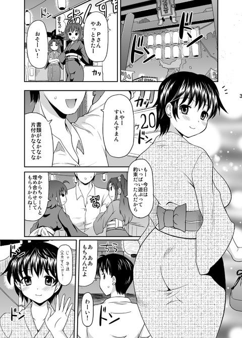 メチャしこおぱいの欲しいなぁ |ω・`)チラチラ!!!Part1658