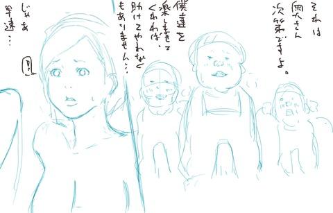 ヌけたデカ乳輪貼ってくれ(´・ω・`)Part3117