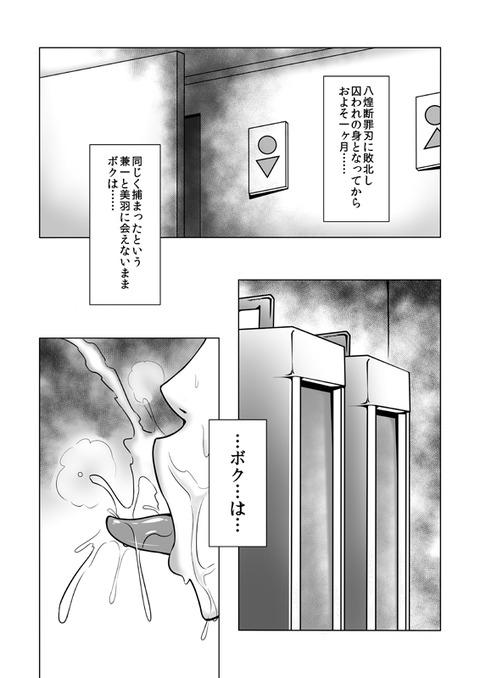 エッチなオッパイエロ画像(゚д゚)その7762