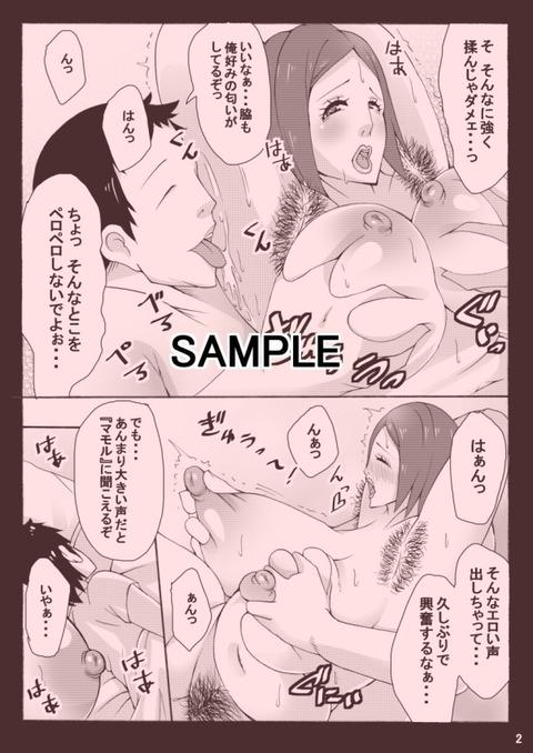 めちゃエッチなぱいぱいのでヌこう!!!Part2390
