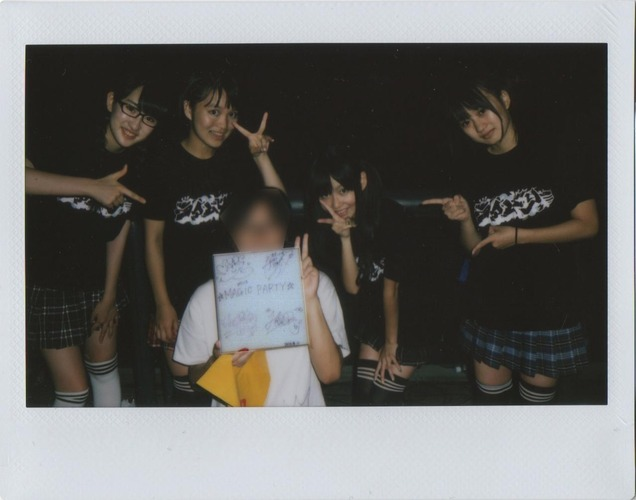 re_20130811_magicparty