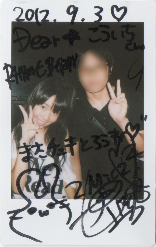 re_20120903_firstcheki