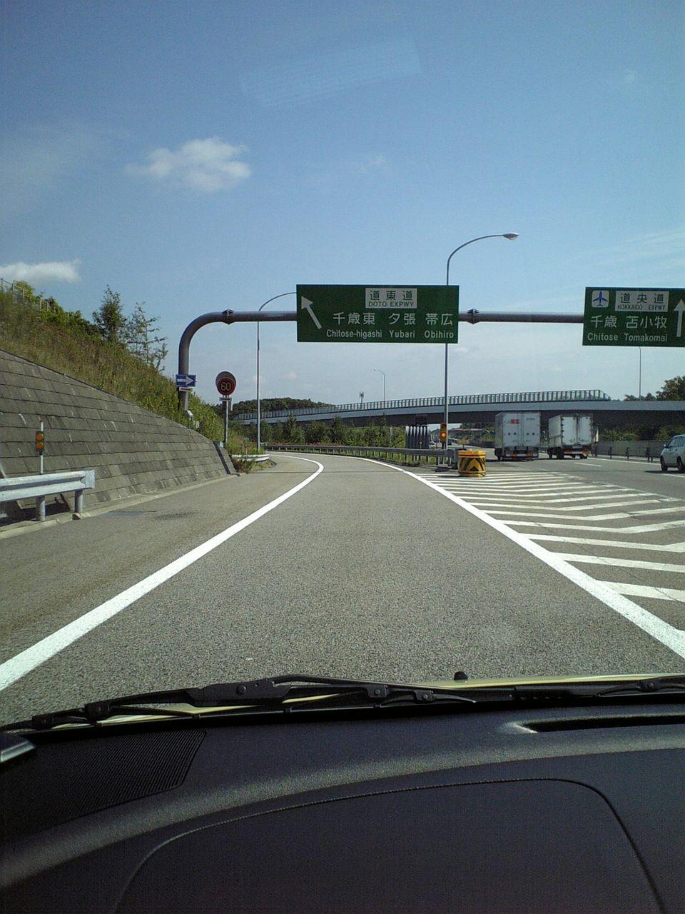 200709_千歳恵庭JCT