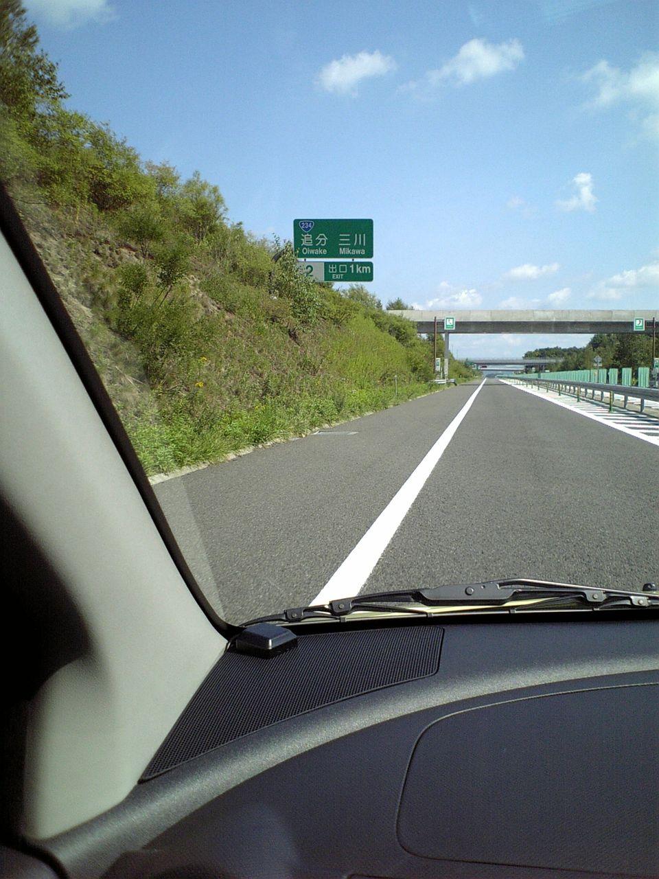200709_道東道3(追分町IC)