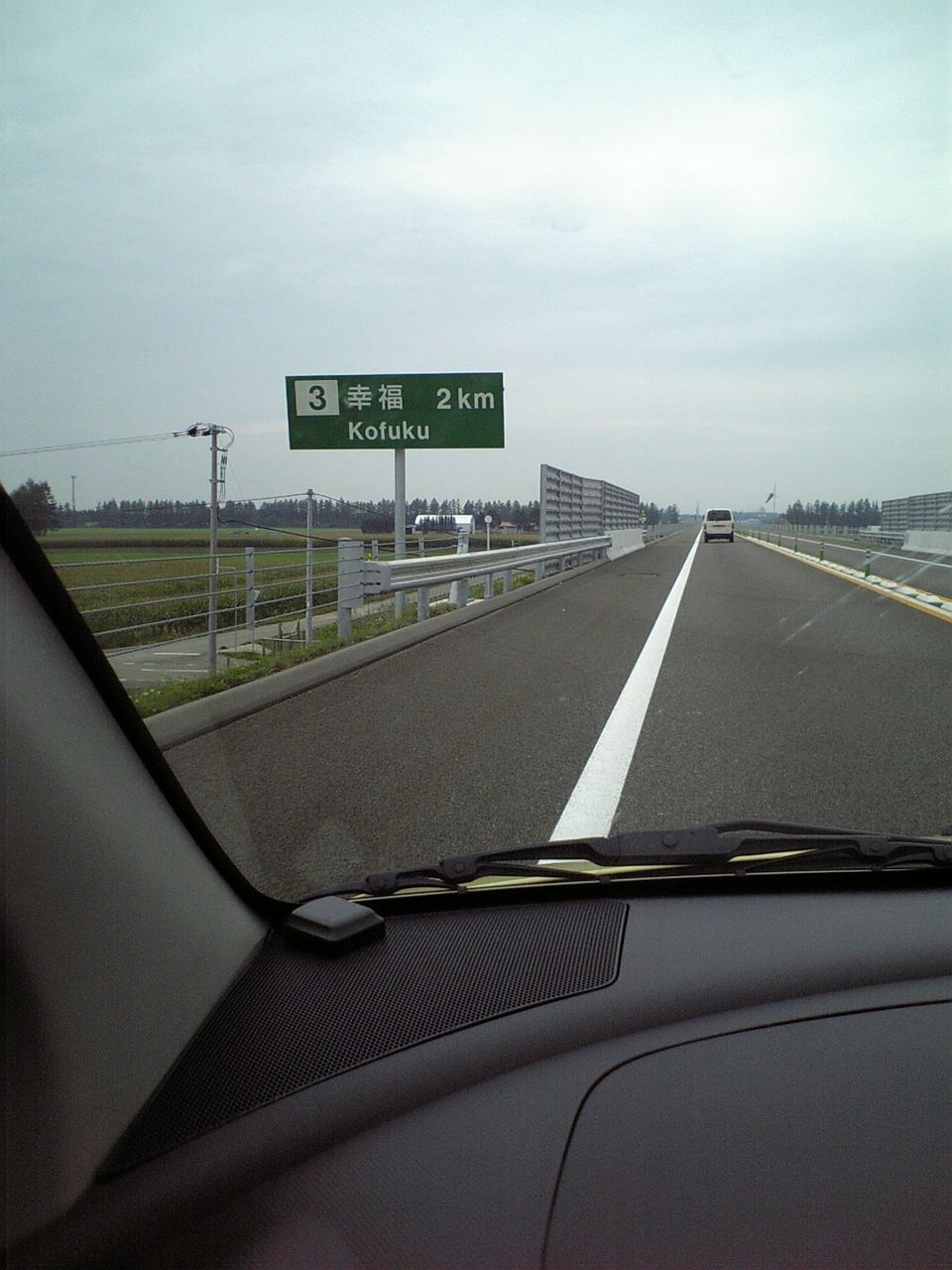 2007/9: 帯広広尾自動車道 (帯広...