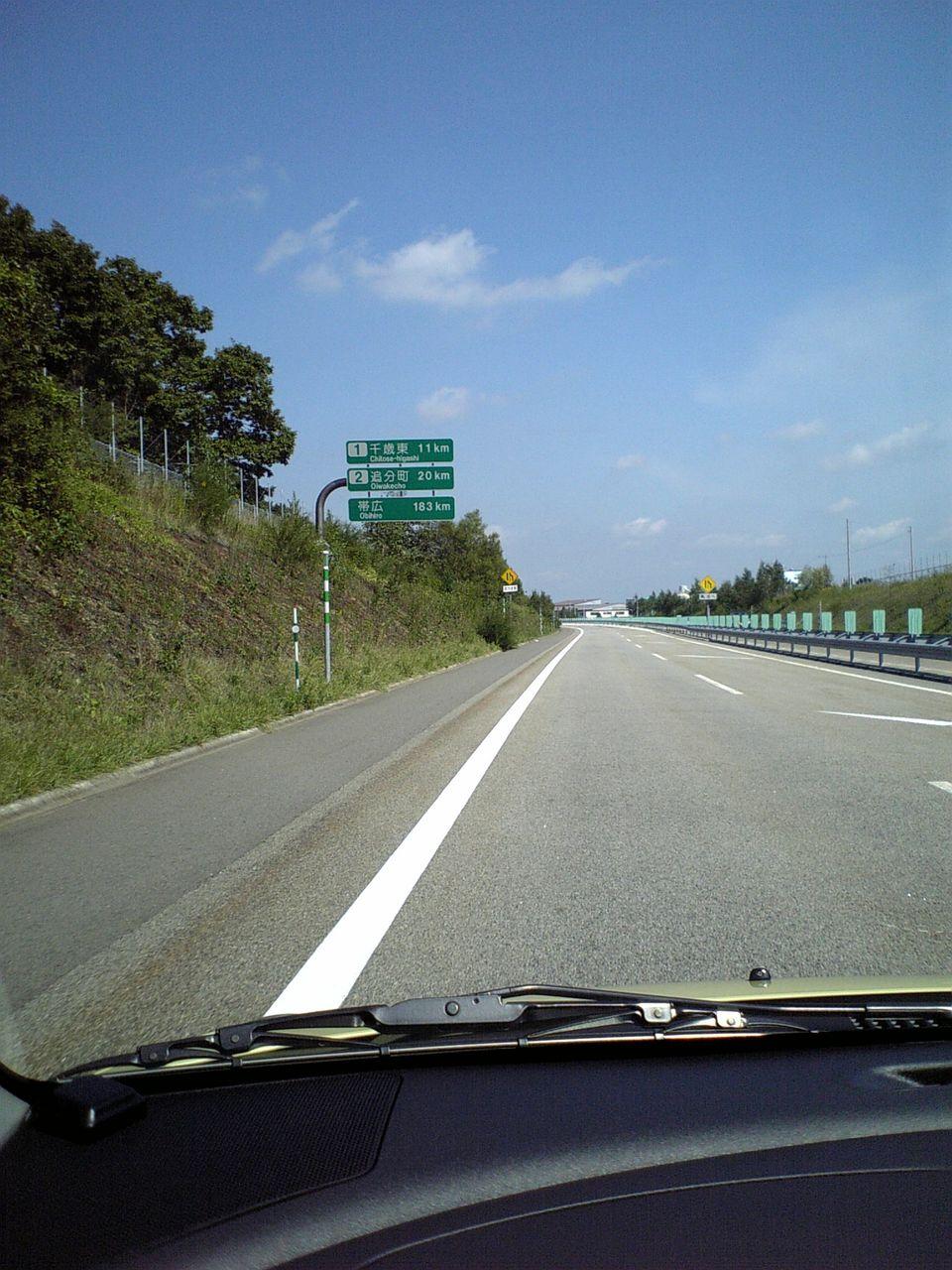 200709_道東道1