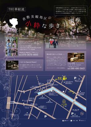 summer_event02