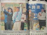 琉球新報の妨害当日の写真1180896