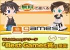 無料オンラインゲーム@games