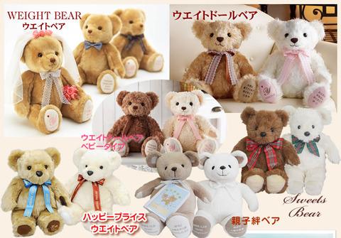 cat_bear01