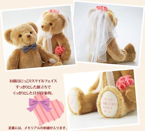 mariage_04