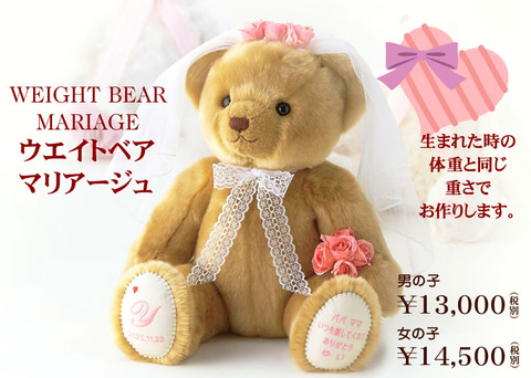 mariage_01