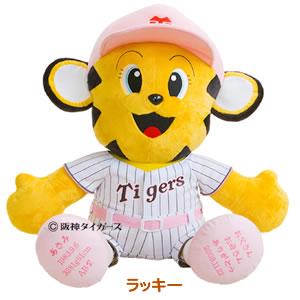 tigers_3