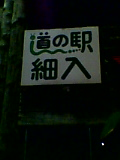 040509_0245~01.jpg