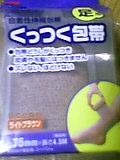 040906_2005~01.jpg