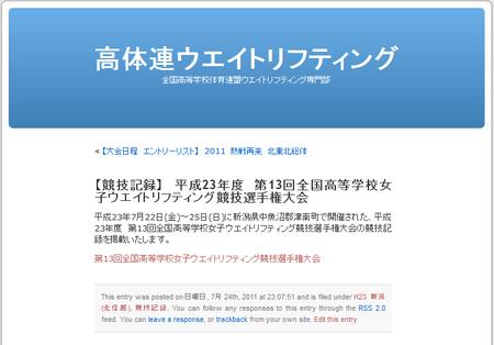 2011_0724