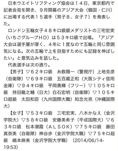 2014-06-14-20-49-11