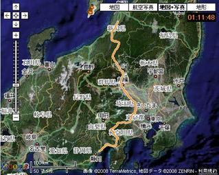 GPS-CS1K